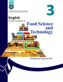 انگليسي براي دانشجويان رشته صنايع غذايي, سمت 135