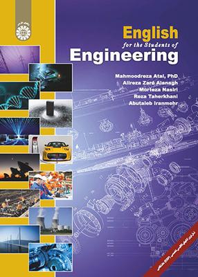 انگلیسی برای دانشجویان مهندسی, سمت 1939