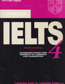 cambridge ielts4, کمبریج آیلتس4
