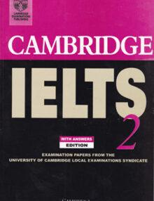 cambridge ielts2, کمبریج آیلتس2