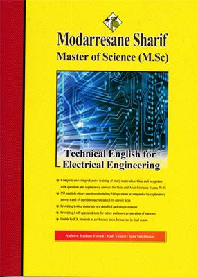 زبان تخصصی مهندسی برق, کارشناسی ارشد, مدرسان شریف