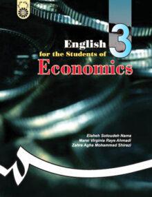 انگليسي براي دانشجويان رشته اقتصاد,سمت 149