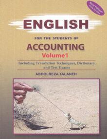 Untitled 2 copy 2 220x286 - زبان تخصصی حسابداری جلد اول, تالانه, کیومرث