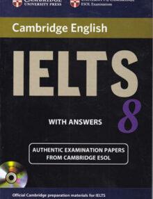 cambridge ielts8, کمبریج آیلتس8