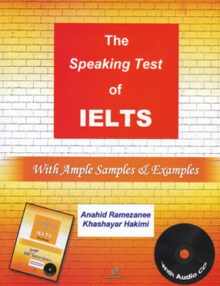 The Speaking Test OF IELTS student + CD د اسپیکینگ تست آف آیلس استیودنت