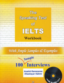 The Speaking Test OF IELTS Workbook د اسپیکینگ تست آف آیلس ورک بوک