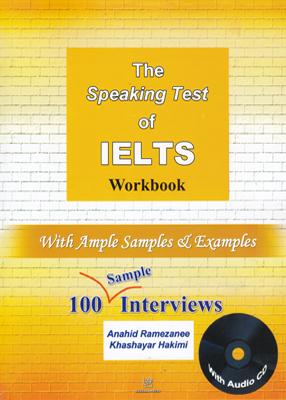 The Speaking Test OF IELTS Workbook د اسپیکینگ تست آف آیلس ورک بوک